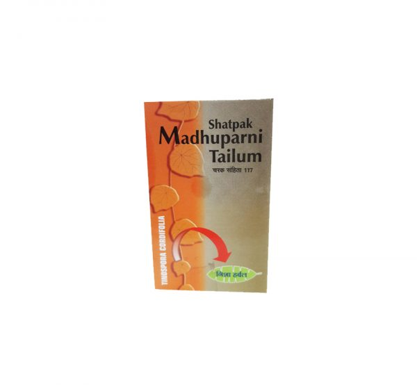 Madhuparni Tailum