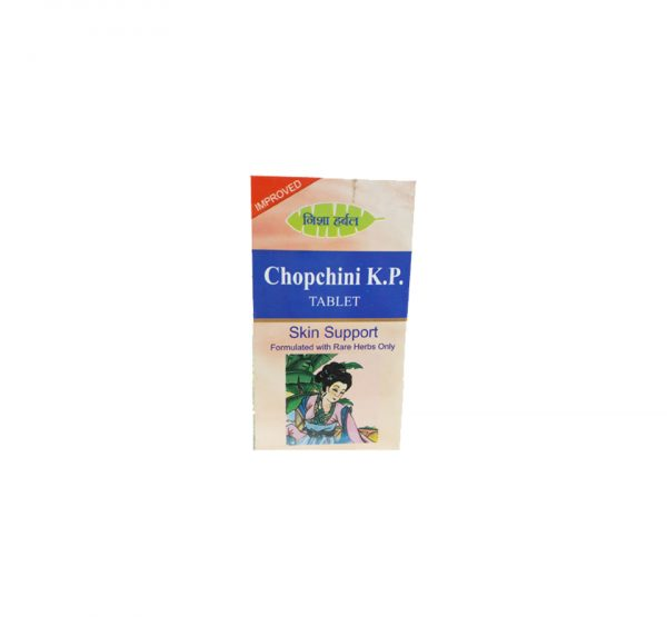 Chopchini K.P. Tablet